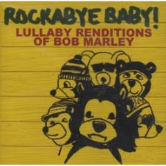 Rockabyebaby CD Bob Marley Lullaby Baby CD